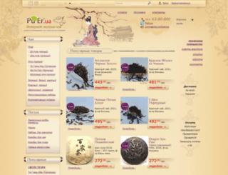 puer.ua screenshot