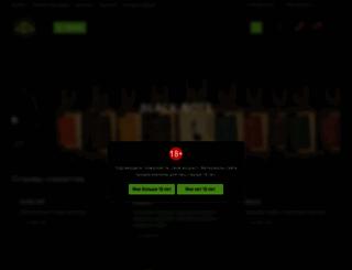 puffzone.ru screenshot