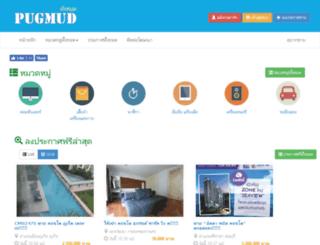 pugmud.com screenshot