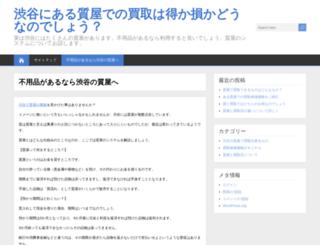 pujcky-nebankovni.info screenshot