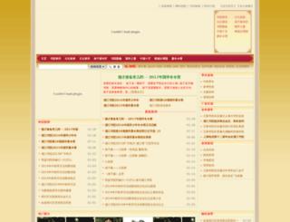 pujiangshuyuan.com screenshot