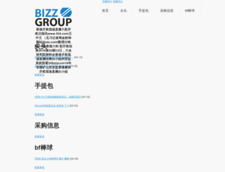 pujnxg.cn screenshot