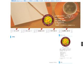 pukanala.ti-da.net screenshot
