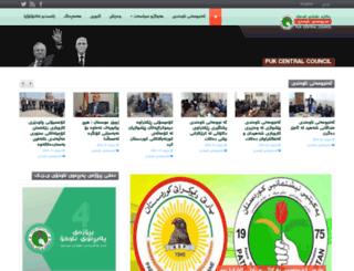pukcc.org screenshot