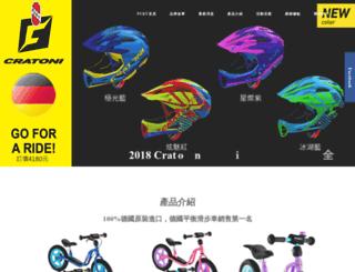 puky.com.tw screenshot