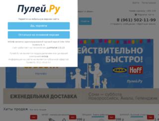 pulei.ru screenshot
