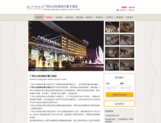 pullman-guangzhou.com screenshot