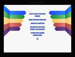 pulsuz-yukle.info screenshot