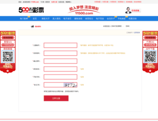 puluter.com screenshot