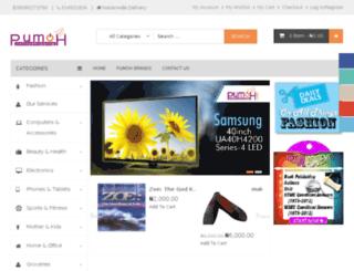pumoh.com screenshot