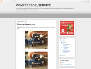 pumplom.blogspot.co.uk screenshot