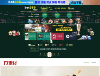punblockedgames.net screenshot