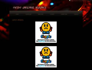 punchsms.blogspot.com screenshot