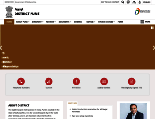 pune.gov.in screenshot