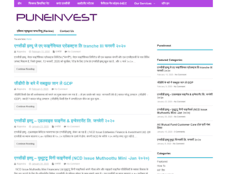 puneinvest.com screenshot