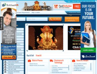 punesaath.com screenshot