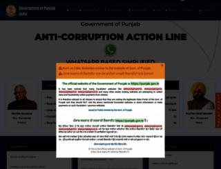 punjab.gov.in screenshot