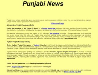 punjabi-news.com screenshot