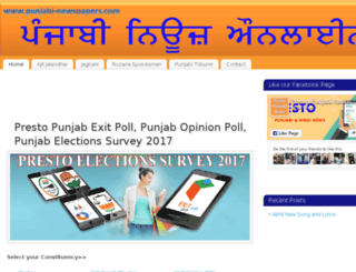 punjabi-newspapers.com screenshot
