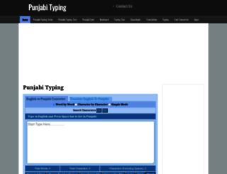 punjabi.indiatyping.com screenshot