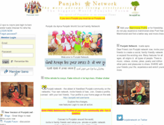 punjabi.net screenshot
