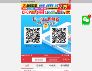 punjabi.onlinenewsind.com screenshot