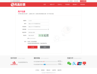 punjabikhu.com screenshot