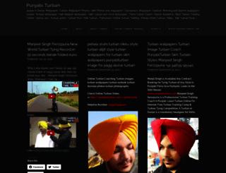 punjabiturbans.wordpress.com screenshot