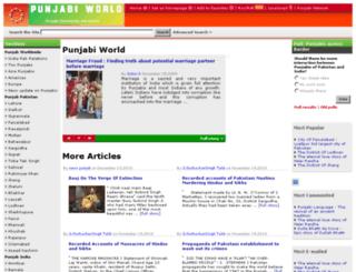 punjabiworld.com screenshot