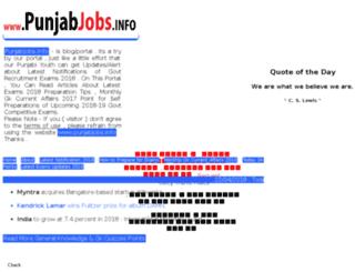 punjabjobs.info screenshot