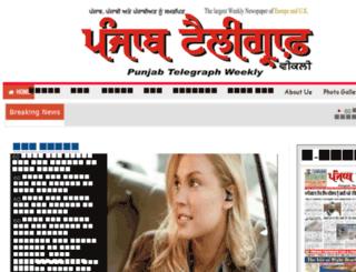 punjabtelegraph.com screenshot