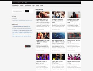 punjabworld.com screenshot