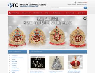 punjatan.com screenshot