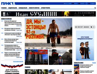 punkt-a.info screenshot
