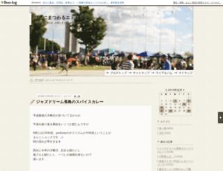 punpun.boo-log.com screenshot