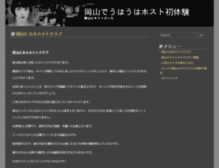puntosilla.com screenshot