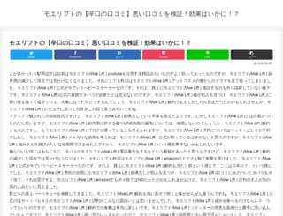 puntosylineaspublicidad.com screenshot