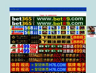 pur5s.com screenshot