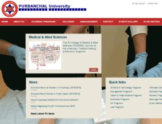 purbuniv.edu.np screenshot