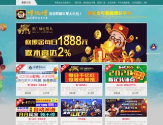 purchaseseal.com screenshot