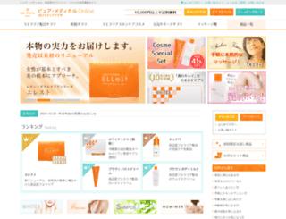pure-medical.jp screenshot