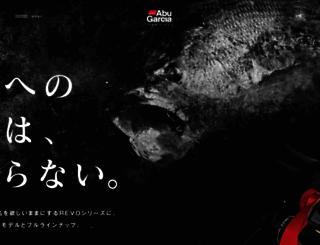 purefishing.jp screenshot
