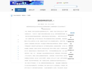 pureguidebooks.com screenshot