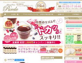purele.jp screenshot