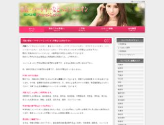 purelove-companion.com screenshot