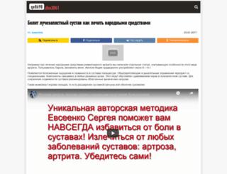 pureprotein.msk.ru screenshot