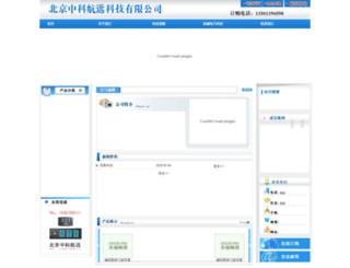 purereikihealingreview.com screenshot