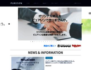 pureson.co.jp screenshot