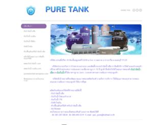 puretank.weebly.com screenshot