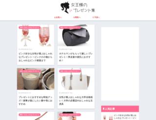 purezennto.org screenshot